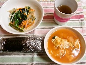 foodpic5754886.jpg