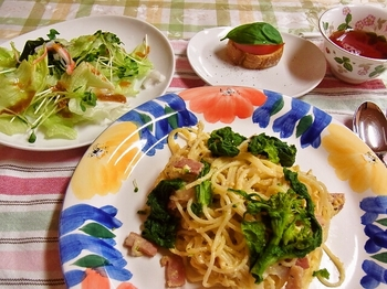 foodpic5934836.jpg