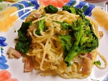 foodpic5934837.jpg