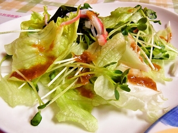 foodpic5934838.jpg