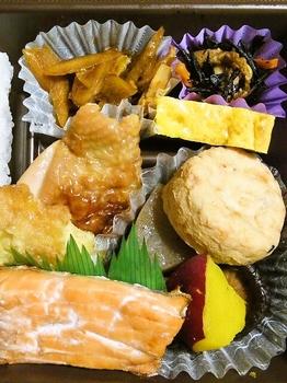 foodpic6014482.jpg