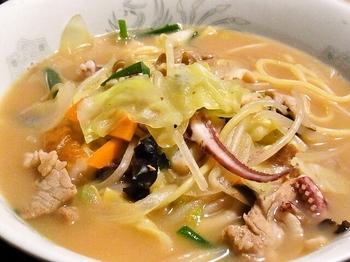 foodpic6279759.jpg
