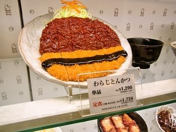 foodpic6304796.jpg