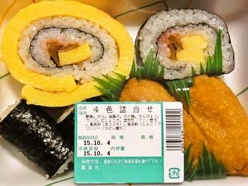foodpic6453751.jpg