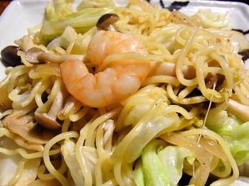 foodpic6608088.jpg