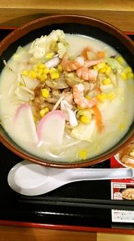 foodpic6645456.jpg