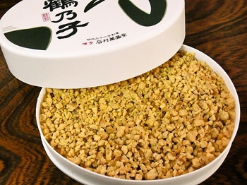 foodpic6677450.jpg