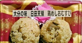 foodpic7012525.jpg