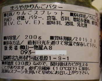 1406100003.JPG