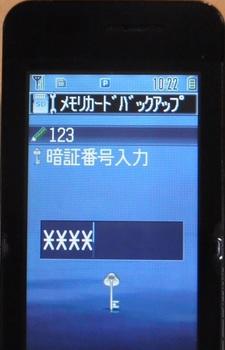 1504130010.JPG