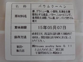1505030005.JPG