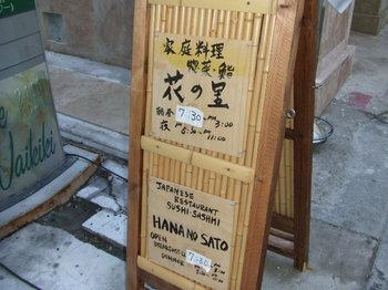 2009_1127utaguti0062.JPG