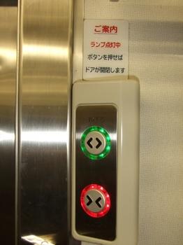 2009_1207utaguti0010.JPG
