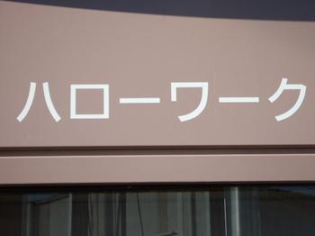 2010_0106utaguti0003.JPG