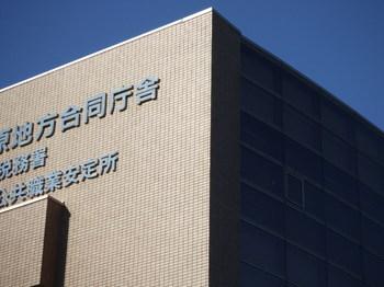 2010_0106utaguti0004.JPG