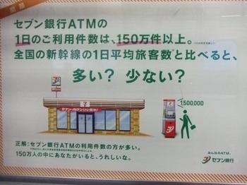 2010_0324utaguti0039.JPG