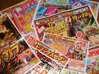 2010_0418utaguti0003.JPG