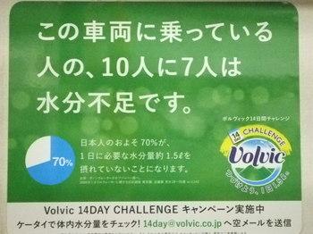 2010_0423utaguti0002.JPG