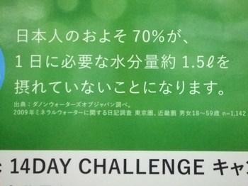 2010_0423utaguti0003.JPG