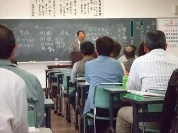 2010_0514utaguti0005.JPG