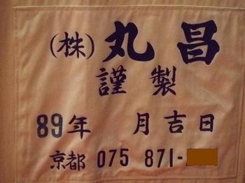 2010_0522utaguti0010.JPG
