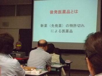 2010_0525utaguti0012.JPG
