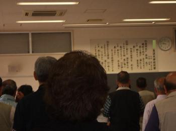 2010_0611utaguti0001.JPG
