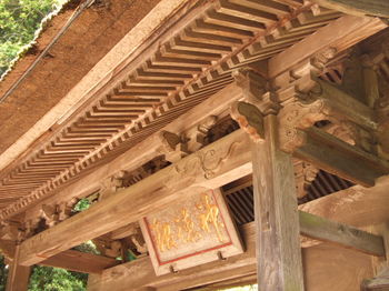 2010_0615utaguti0026.JPG
