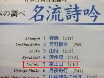 2010_0825utaguti0006.JPG