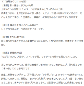 2019-05-20 (1).png