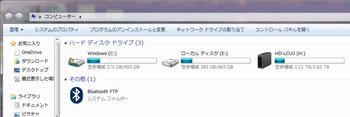 コンピューター.png