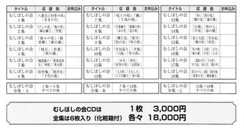 チラシ_0001.jpg