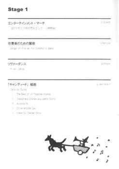 プログラム_0001.jpg