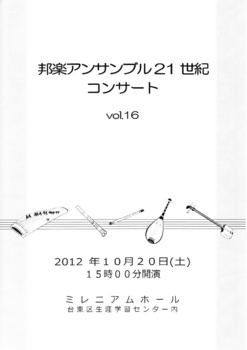 三曲_0001.jpg
