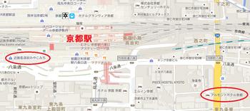 京都駅.png