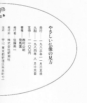 公朝先生_0003.jpg