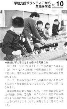 広報紙_0002.jpg