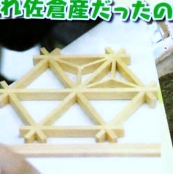 木工2.jpg