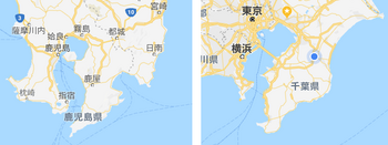 江戸前.png