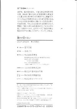 略歴.jpg
