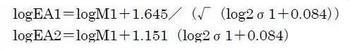 第3条 式2.jpg