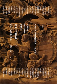 装飾彫刻_0002.jpg