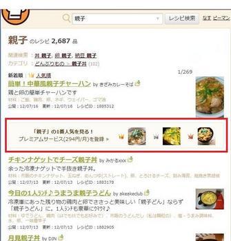 親子検索 パノラマ写真.jpg