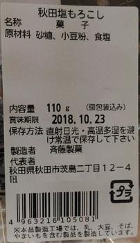 P_20180602_154404.jpg