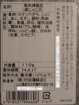 RIMG0044.JPG