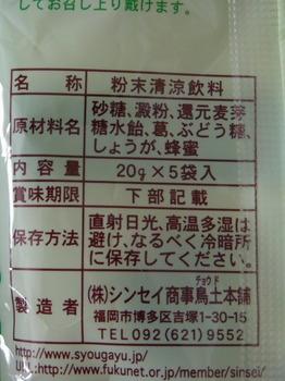 RIMG1032.JPG