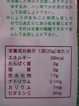 RIMG1033.JPG