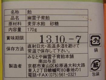 RIMG1614.JPG