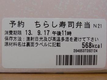 RIMG2175.JPG