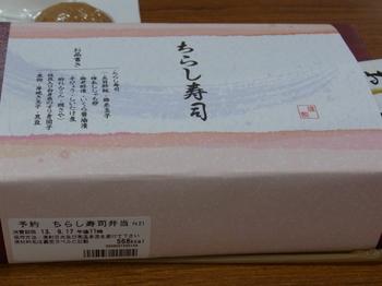 RIMG2176.JPG